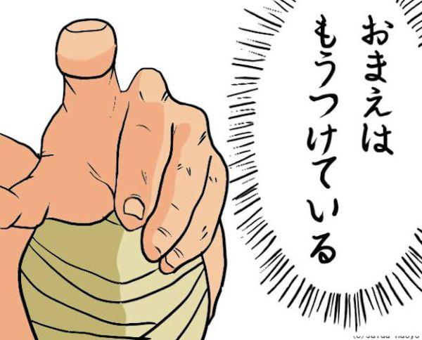 20110607saida11